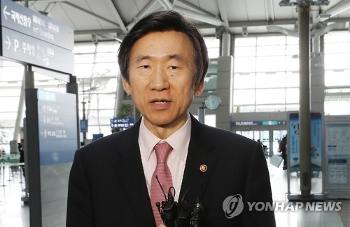(LEAD) FM: N. Korea's assassination likely to lead international community to take steps against Pyongyang