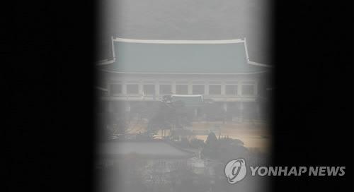 Opposition parties criticizes rumors on Park's resignation