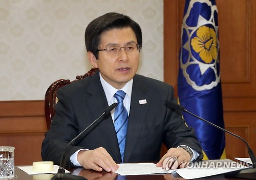 Acting president calls for bold policy initiatives to bolster consumption