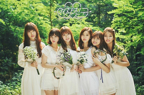GFriend to release new EP next month