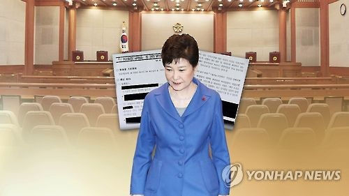 (LEAD) Park to mark fourth inauguration anniversary on gloomy note