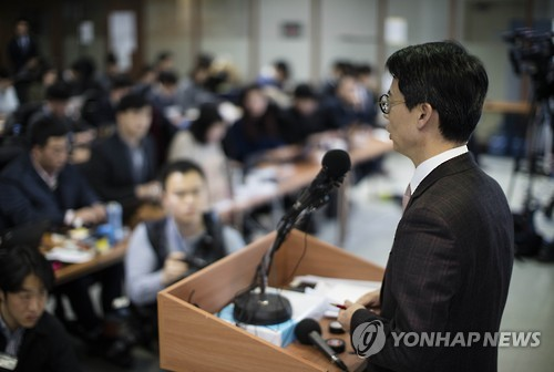 Special prosecutors to arrest presidential aide over scandal