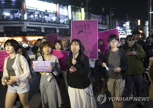 (Yonhap Feature) From streets to cafe, feminism in S. Korea expands boundaries