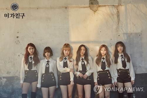 (Yonhap Interview) GFriend, out with new album, pursues more challenge than success