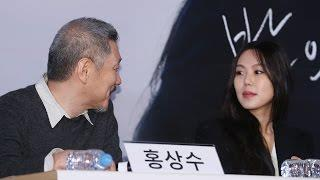 Filmmaker Hong Sang-soo opens up about relationship with actress