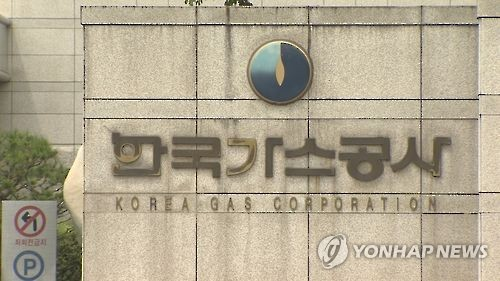 S. Korea, China, Japan to cooperate on LNG purchase