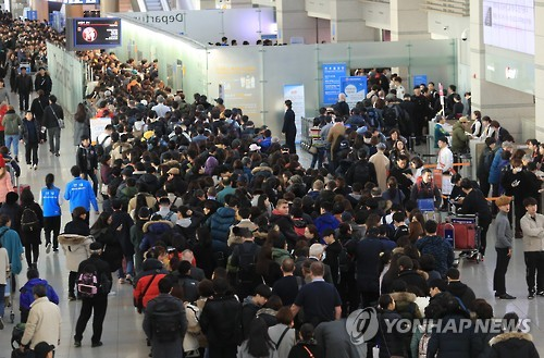S. Korea's May holiday set to spark exodus