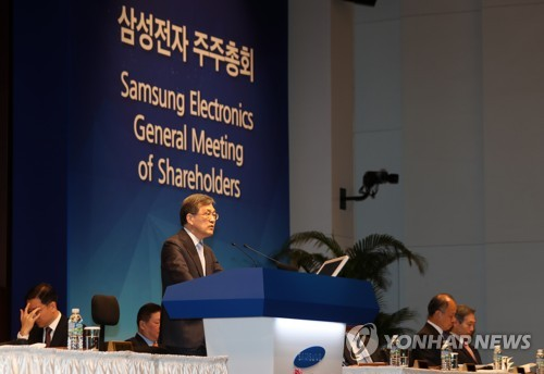 (LEAD) Samsung Electronics says transition to holding firm 'not easy'