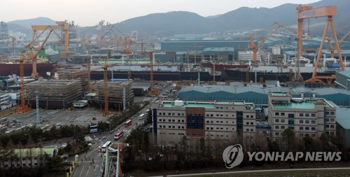 Daewoo Shipbuilding labor union says ready to share 'pain'
