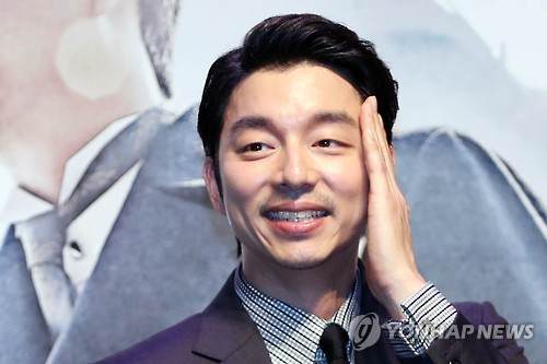 Gong Yoo's 5,500-ticket Taiwan event sells out in minutes