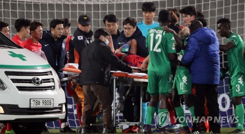 S. Korean U-20 football team defender out for 6 weeks after collision
