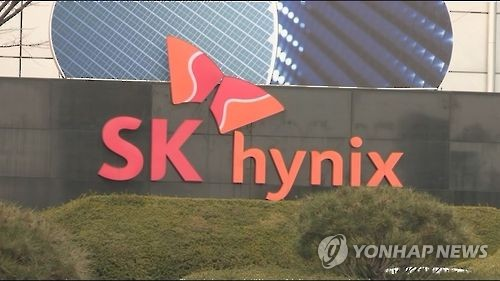 SK hynix joins bid to buy Toshiba's memory business