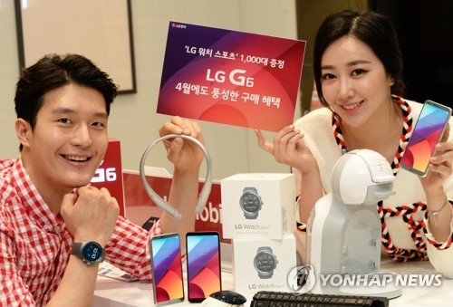 LG's G6 gets new color ahead of Samsung's flagship release