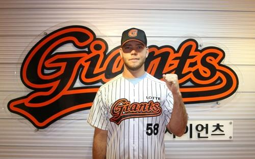 Lotte Giants acquire new American pitcher