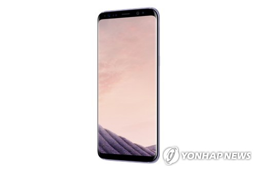 (LEAD) Samsung's Galaxy S8 boasts advanced voice recognition AI agent Bixby