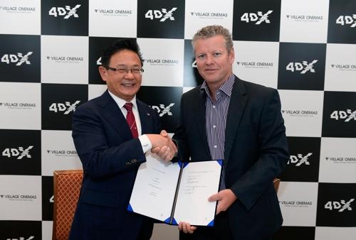 S. Korea's 4DXPlex signs contracts to advance into Australia, Angola