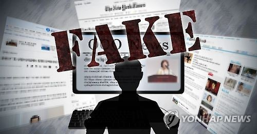 (Yonhap Feature) Divisive politics feed fake news ahead of S. Korean election