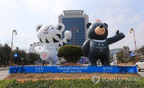 (LEAD) PyeongChang 2018 signs KEB Hana Bank as main banking partner