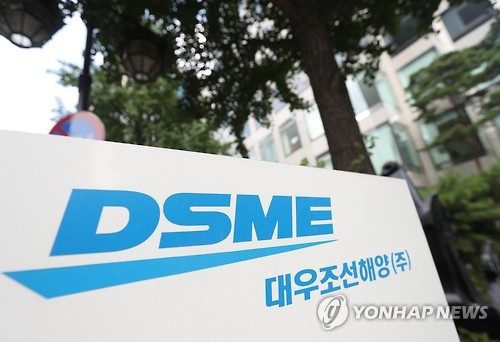 Daewoo Shipbuilding braces for tough restructuring after bailout