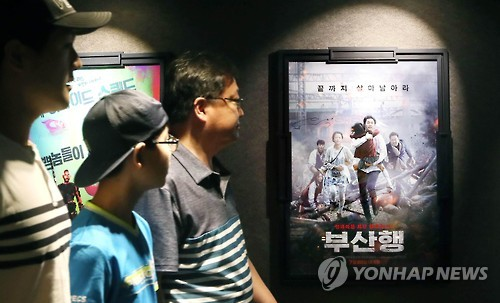 South Koreans love action films: survey