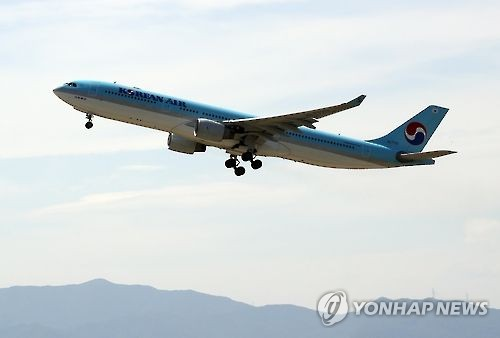 Korean Air flight from Manila to Seoul delayed over technical problem