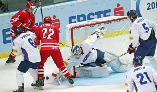 S. Korea defeats Poland to open men's hockey worlds