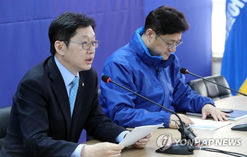 (LEAD) Moon's campaign unveils memos to counter claims he kowtowed to North