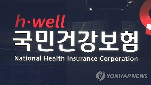 Gov't to support nat'l health insurance for 5 more years
