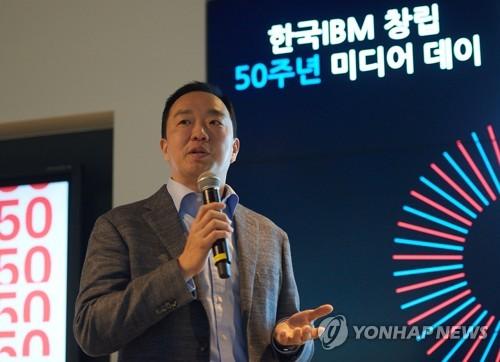 IBM Korea celebrates 50th anniversary, vows stronger presence in S. Korea