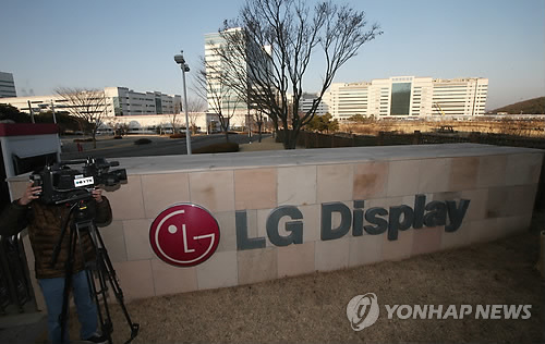 LG Display retains top spot in TV LCD panels