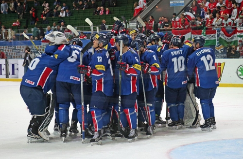 (LEAD) S. Korea defeats Hungary to move closer to promotion in men's hockey