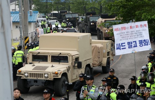 Largest party in parliament pledges to seek hearing on THAAD deployment