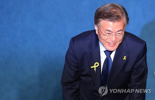 (2nd LD) Liberal Moon Jae-in elected S. Korea's new president