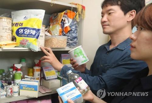 (LEAD) S. Korea OKs first civilian inter-Korean contact since Moon took office