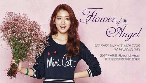 Actress Park Shin-hye to begin Asia tour in June