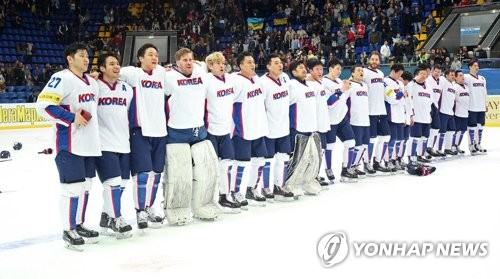 S. Korea to face top-ranked Canada at men's hockey worlds