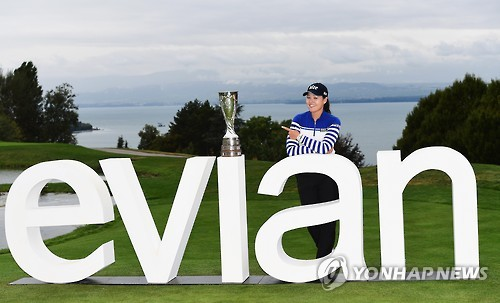 LPGA major Evian Championship to hold open tryout for S. Koreans