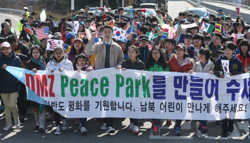 DMZ Peace March to be held next month