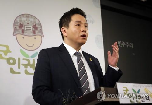 (LEAD) S. Korean soldier convicted of homosexual behavior