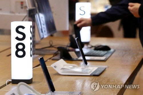 Samsung holds 10th most valuable brand: Forbes