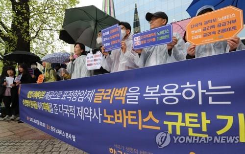 (LEAD) S. Korea to halt benefits to Novartis drugs over illegal rebates