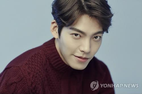 Actor Kim Woo-bin diagnosed with rare cancer, starts treatment
