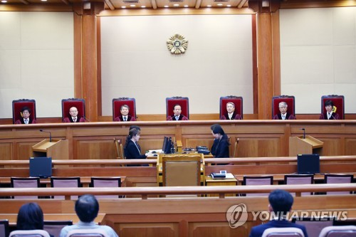 Constitutional Court upholds law restricting subsidies on mobile devices