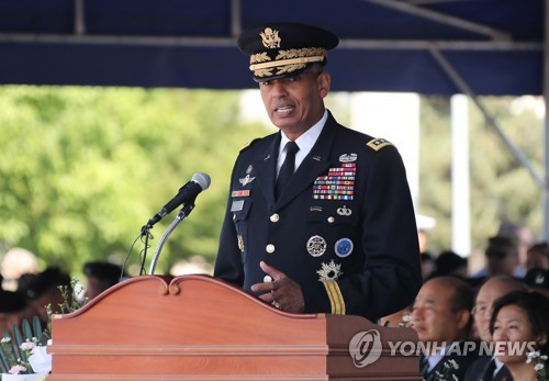 USFK honors fallen soldiers in Yongsan ceremony