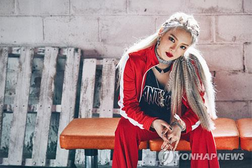 Girls' Generations' Hyoyeon to put out new solo track