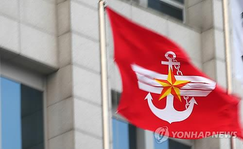 18 soldiers commissioned in S. Korea's 'Talpiot' program