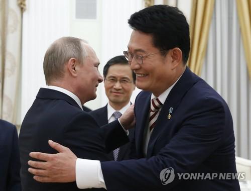 (2nd LD) S. Korean president highlights importance of Russia, ASEAN, EU