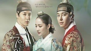 New drama 'Queen for Seven Days' reveals highlight reel