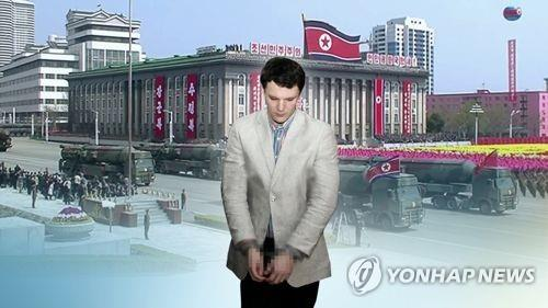 (LEAD) (News Focus) U.S. experts see little chance of U.S.-N. Korea talks resuming after Warmbier's release