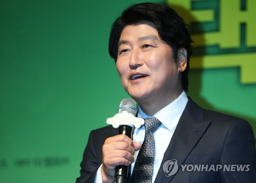 (LEAD) 'A Taxi Driver' is more about hope than tragedy, says lead actor